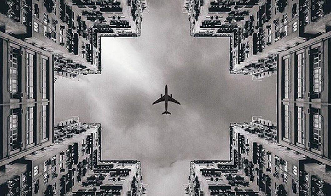 Εκπληκτικές εικόνες με κτήρια που σχηματίζουν απίστευτα συμμετρικά σχήματα! - Κυρίως Φωτογραφία - Gallery - Video