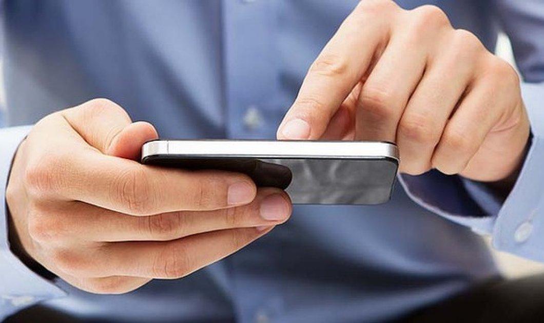 Συμμετοχή του ΟΤΕ στην έρευνα για την 5G τεχνολογία - Κυρίως Φωτογραφία - Gallery - Video