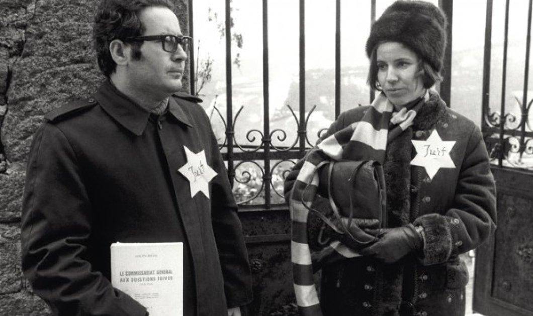 Απόψε οι Μπεάτε & Σερζ Κλάρσφελντ: Οι κυνηγοί των Ναζί θα μιλήσουν στην Αθήνα - Αγώνας στην μνήμη του ολοκαυτώματος  - Κυρίως Φωτογραφία - Gallery - Video