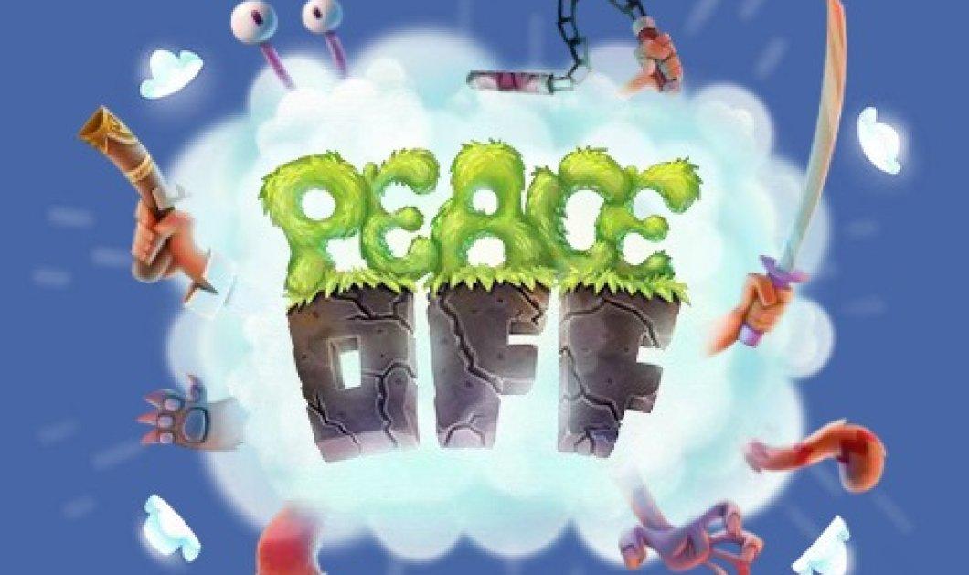 Made in Greece το Peace off: Το πρώτο δωρεάν διαδικτυακό παιχνίδι για ζόμπι πειρατές & νίντζα - Κυρίως Φωτογραφία - Gallery - Video