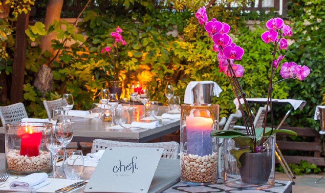 1 εστιατόριο - 2 βραδιές με μανιτάρια: Καπουτσίνο μανιταριών, με κροκάν πανσέτας, πορτομπέλο, μπέργκερ, μοσχαράκι,ταρτούφο   - Κυρίως Φωτογραφία - Gallery - Video