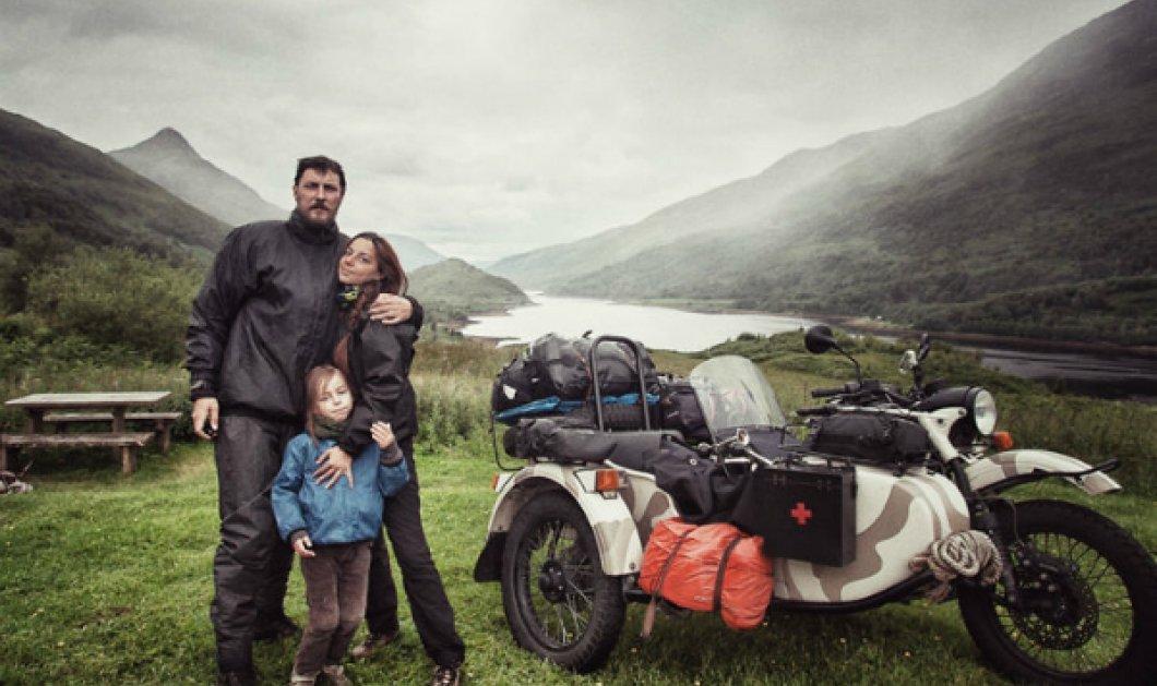 Αγαπημένο ζευγάρι διέσχισε 28.000 χμ για να δείξει την Ευρώπη στον 4χρονο γιο του - Φωτό - Κυρίως Φωτογραφία - Gallery - Video