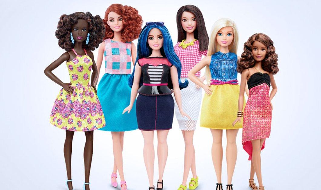 Έρχεται η νέα, χυμώδης Barbie - H Mattel αποφάσισε να δώσει τέλος στα «μη ρεαλιστικά» πρότυπα σώματος - Κυρίως Φωτογραφία - Gallery - Video