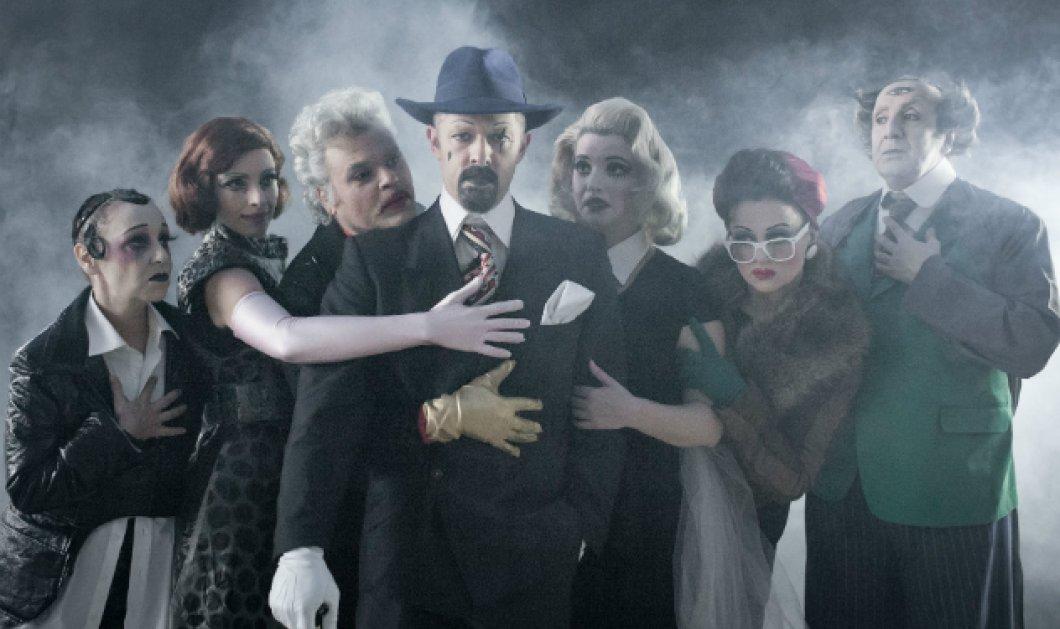 Tο Eirinika αγαπά το θέατρο: «Η όπερα της πεντάρας» σε σκηνοθεσία Χουβαρδά έρχεται στο Παλλάς - Κυρίως Φωτογραφία - Gallery - Video