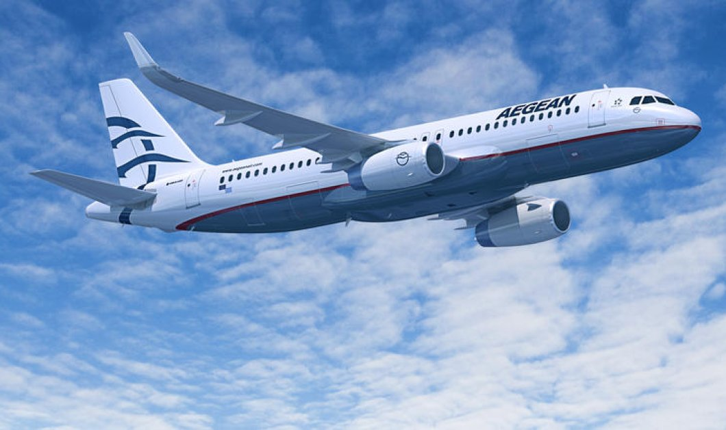 """Ισραηλινοί αναστάτωσαν πτήση της Aegean για Τελ Αβίβ: """"Τρομοκράτες"""" χαρακτήριζαν δύο άραβες συνεπιβάτες - Κυρίως Φωτογραφία - Gallery - Video"""