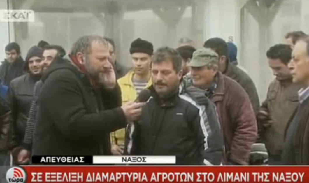 Δημοσιογράφος δίνει το σήμα για να χυθεί γάλα στον αέρα του ΣΚΑΪ -Τι λέει η  Άννα Μπουσδούκου για το περιστατικό - Κυρίως Φωτογραφία - Gallery - Video