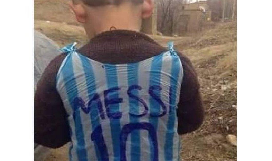 Η φανέλα με το 10 από σακούλα λόγω φτώχειας! Ο Μέσι στην καρδιά του μικρού Ιρακινού - Κυρίως Φωτογραφία - Gallery - Video
