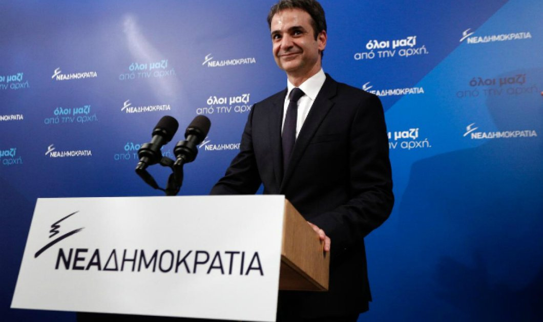 Αυτοί είναι oι άνθρωποι-κλειδιά της ΝΔ σε όλη την Ελλάδα - Ποιους επέλεξε ο Κυριάκος Μητσοτάκης - Κυρίως Φωτογραφία - Gallery - Video