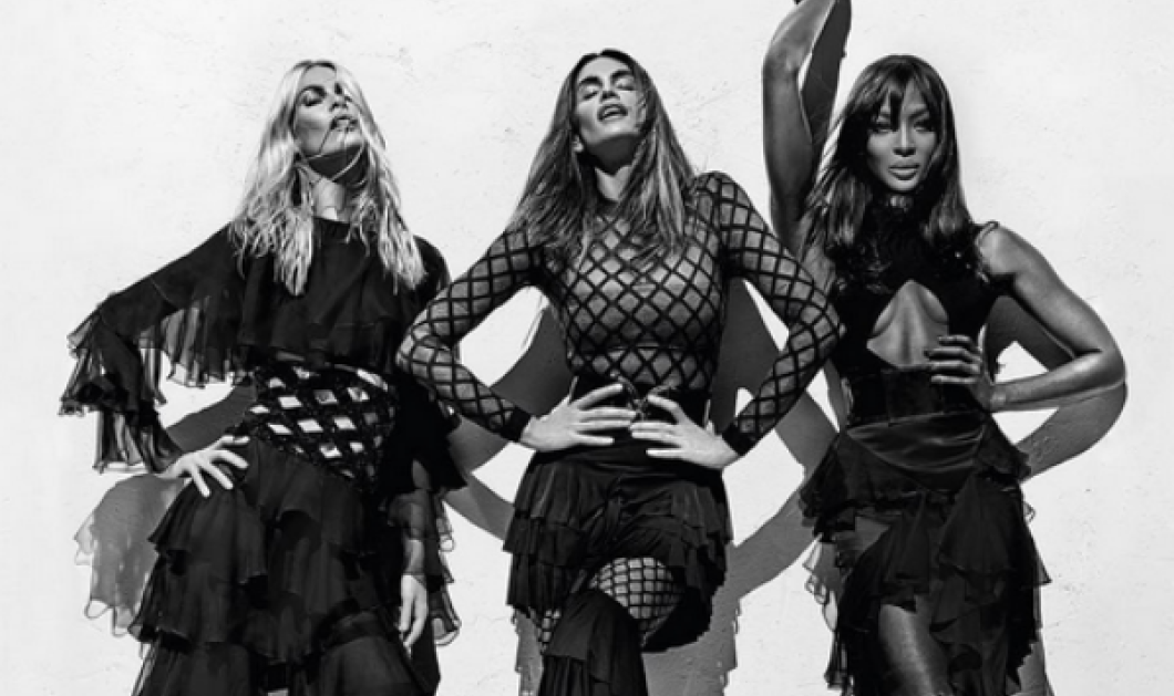 To comeback των διασημότερων supermodels! Σίντι, Ναόμι, Κλόντια σε κοινή φωτογράφιση  - Κυρίως Φωτογραφία - Gallery - Video