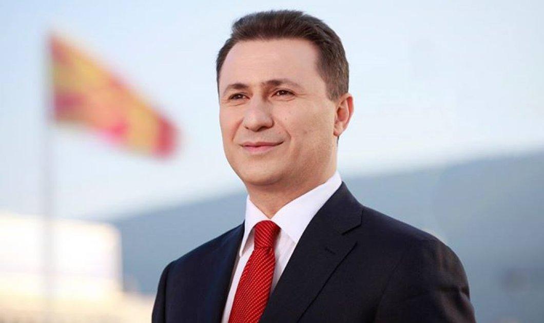 Ραγδαίες πολιτικές εξελίξεις στην ΠΓΔΜ - Παραιτείται από την πρωθυπουργία ο Νίκολα Γκρουέφκσι - Κυρίως Φωτογραφία - Gallery - Video