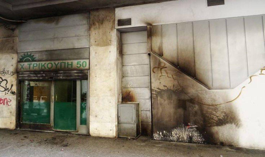 Καταδικάζει ο ΣΥΡΙΖΑ την επίθεση με μολότοφ στα γραφεία του ΠΑΣΟΚ - Η δέκατη κατά σειρά!  - Κυρίως Φωτογραφία - Gallery - Video