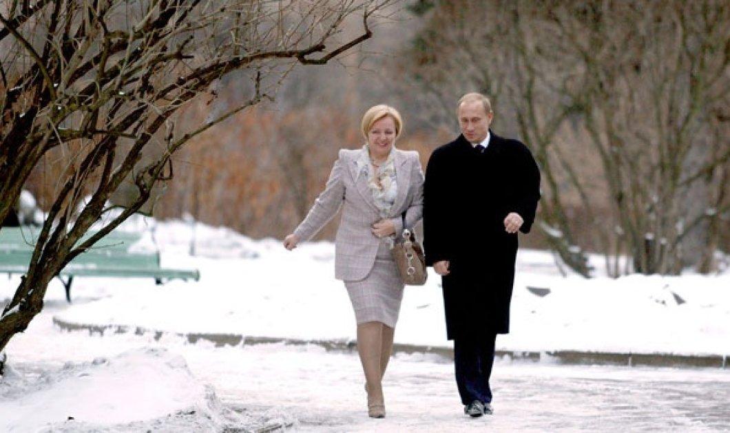 Η Λουντμίλα- τέως σύζυγος Πούτιν - Μόλις παντρεύτηκε παίδαρο, 21 χρόνια νεότερο της! Ιδού οι φώτο  - Κυρίως Φωτογραφία - Gallery - Video