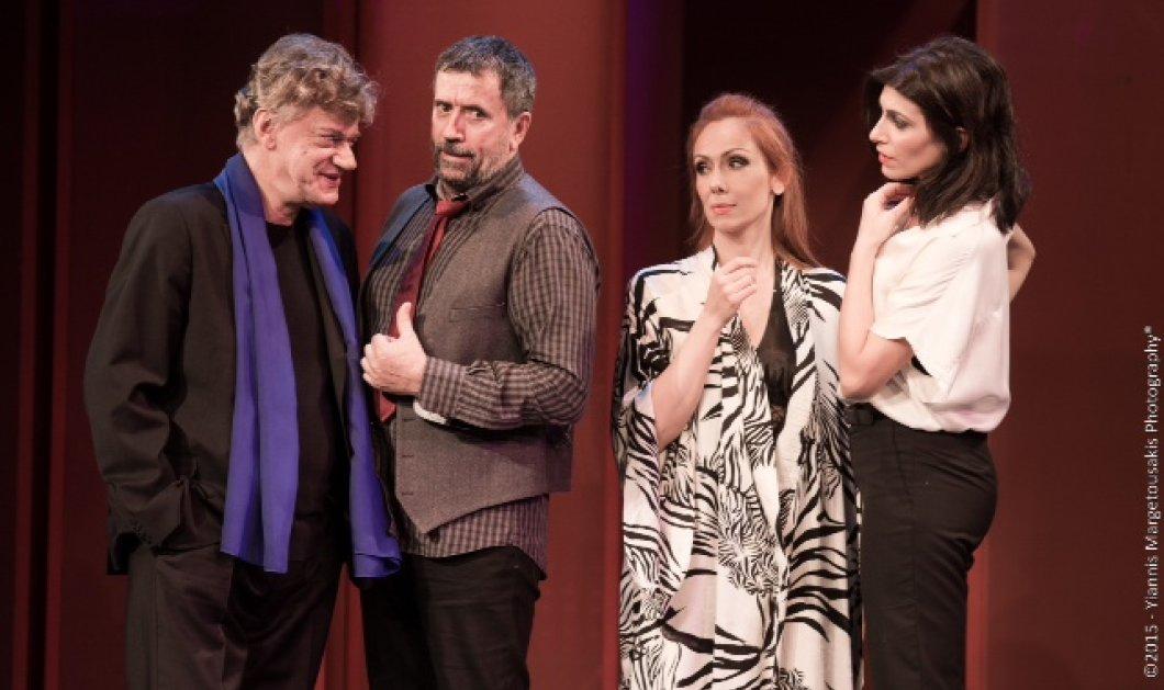 """Δωρεάν θέατρο με το eirinika: Η κωμωδία του Σπύρου Παπαδόπουλου """"Μου λες αλήθεια"""" στο Κάππα - 2πλές προσκλήσεις - Κυρίως Φωτογραφία - Gallery - Video"""