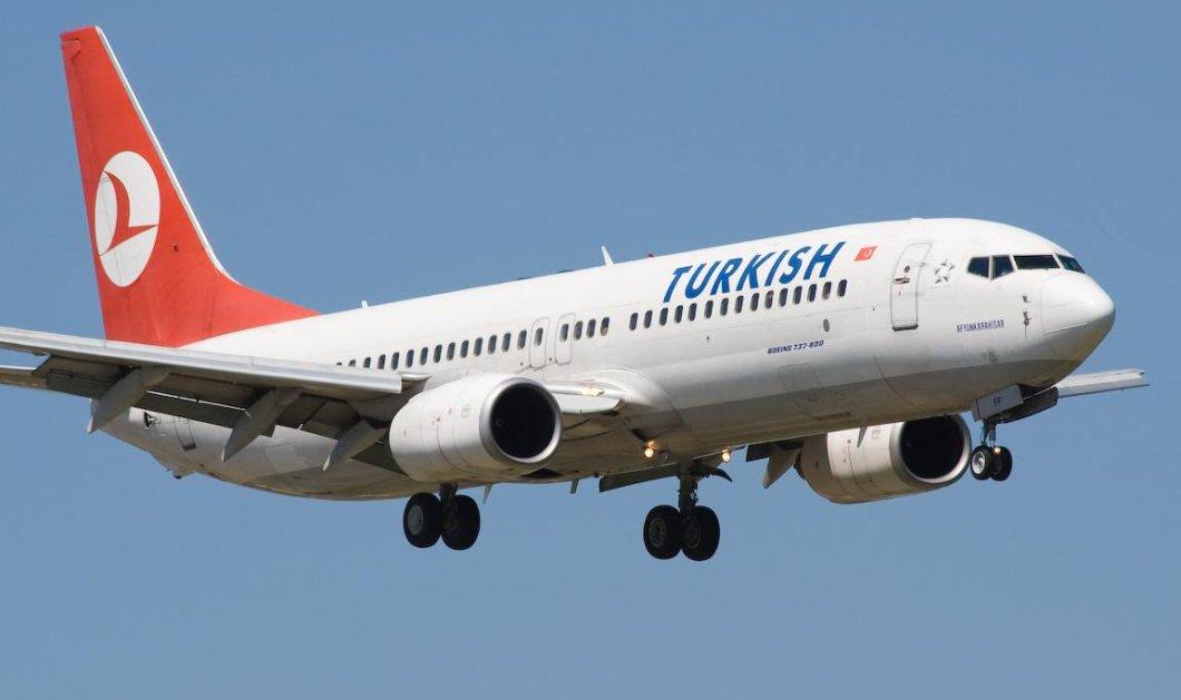 Φάρσα αποδείχθηκε η απειλή για βόμβα σε αεροπλάνο της Turkish Airlines - Κυρίως Φωτογραφία - Gallery - Video