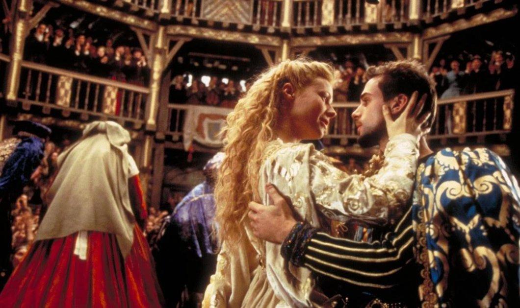 """Άρθρο του Βρετανού πρωθυπουργού Ντέιβιντ Κάμερον για το έτος Σαίξπηρ: """"Όλος ο κόσμος μια σκηνή"""" - Κυρίως Φωτογραφία - Gallery - Video"""