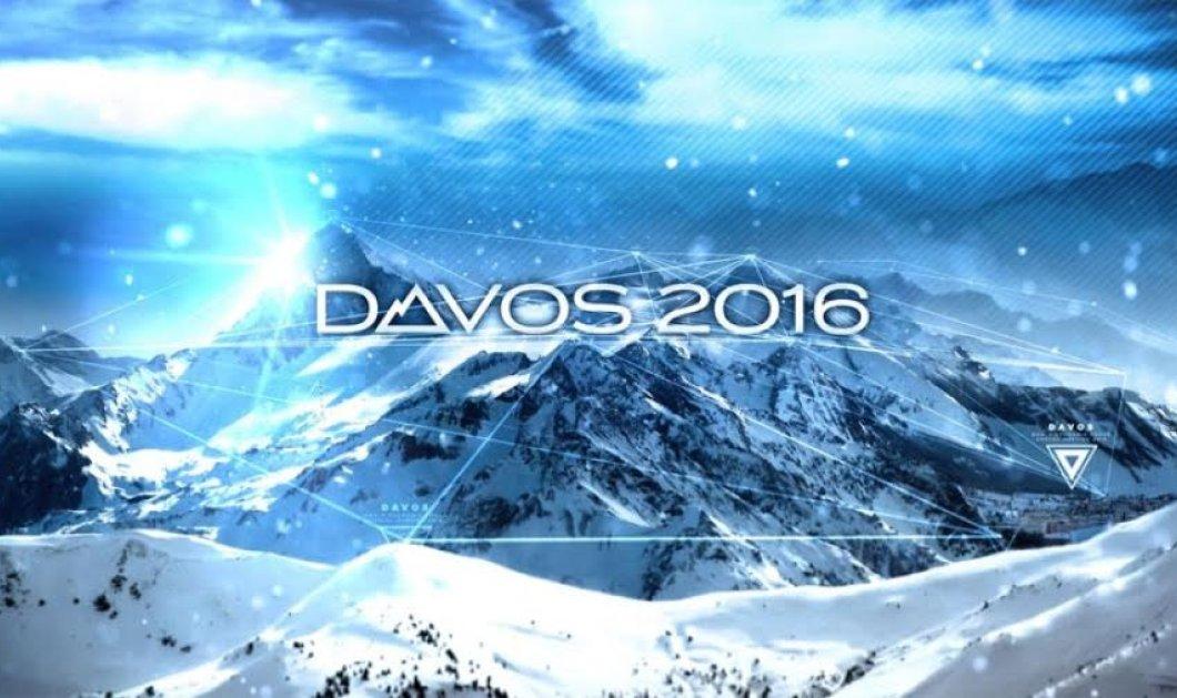 Νταβός: Το eirinika σας συνδέει live με Bloomberg & CNBC για να παρακολουθήσετε όλα όσα συμβαίνουν στο World Economic Forum - Κυρίως Φωτογραφία - Gallery - Video