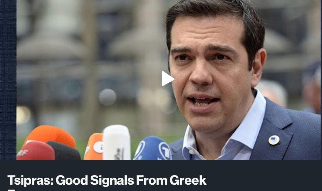 Νταβός- Αλέξης Τσίπρας: Η Ελλάδα θα καταπλήξει φέτος την παγκόσμια κοινότητα - Όλη η συνέντευξη  - Κυρίως Φωτογραφία - Gallery - Video