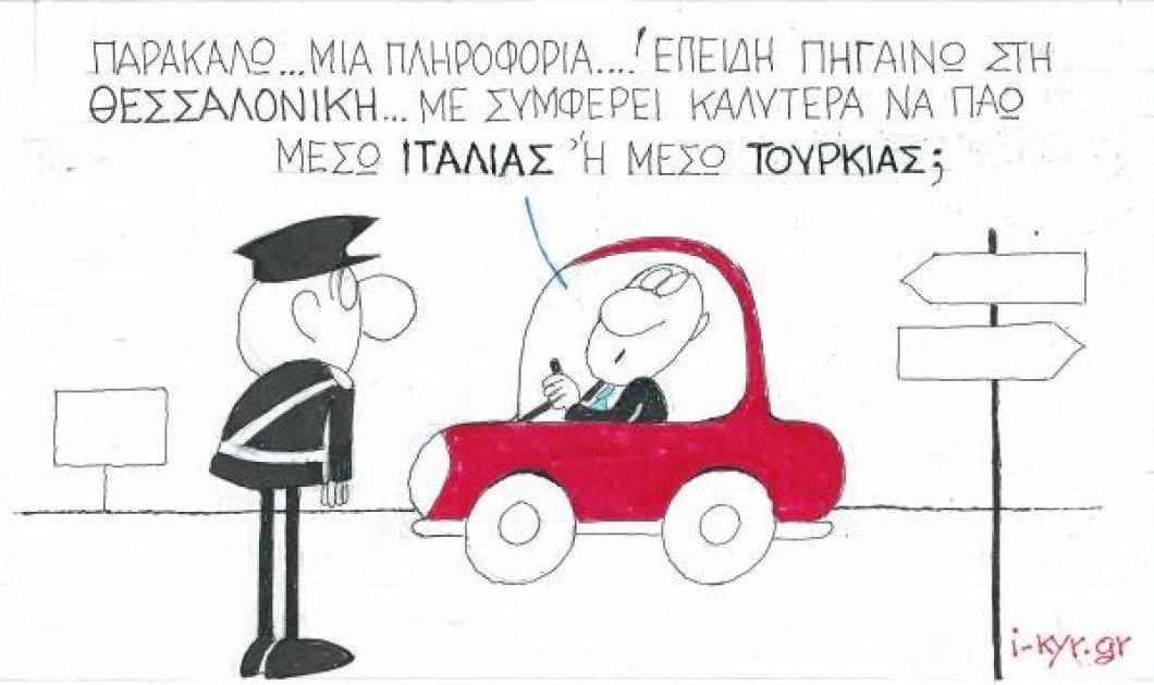 Ο ΚΥΡ σχολιάζει με χιούμορ τα αγροτικά μπλόκα: Από πού πάνε για Θεσσαλονίκη; - Κυρίως Φωτογραφία - Gallery - Video