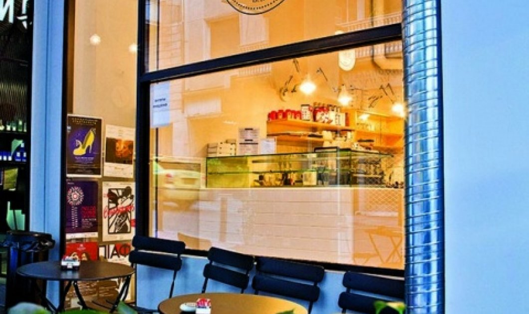 Pie Works: 2 φίλες δημιούργησαν εστιατόριο με γεύσεις ''μαμάς'' στην καρδιά της Αθήνας - Κυρίως Φωτογραφία - Gallery - Video