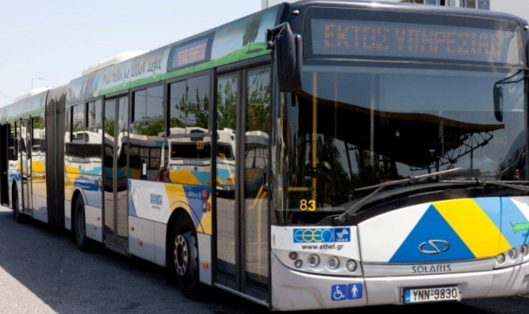 Βγαίνει στους δρόμους της Αθήνας το λεωφορείο για αστέγους- Με τουαλέτα, ντουζιέρα και γιατρούς  - Κυρίως Φωτογραφία - Gallery - Video