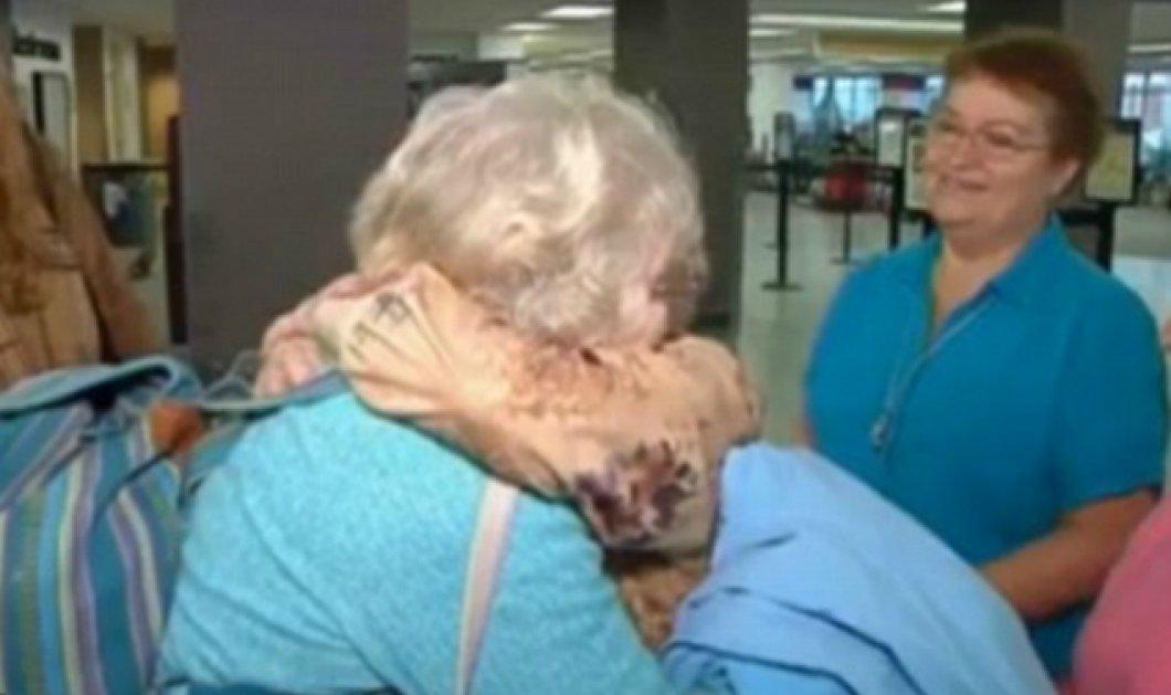 Γέννησε στα 14 της & το κράτος έδωσε το μωρό της για υιοθεσία - Μητέρα & κόρη αγκαλιάστηκαν ξανά μετά από 82 χρόνια - Κυρίως Φωτογραφία - Gallery - Video