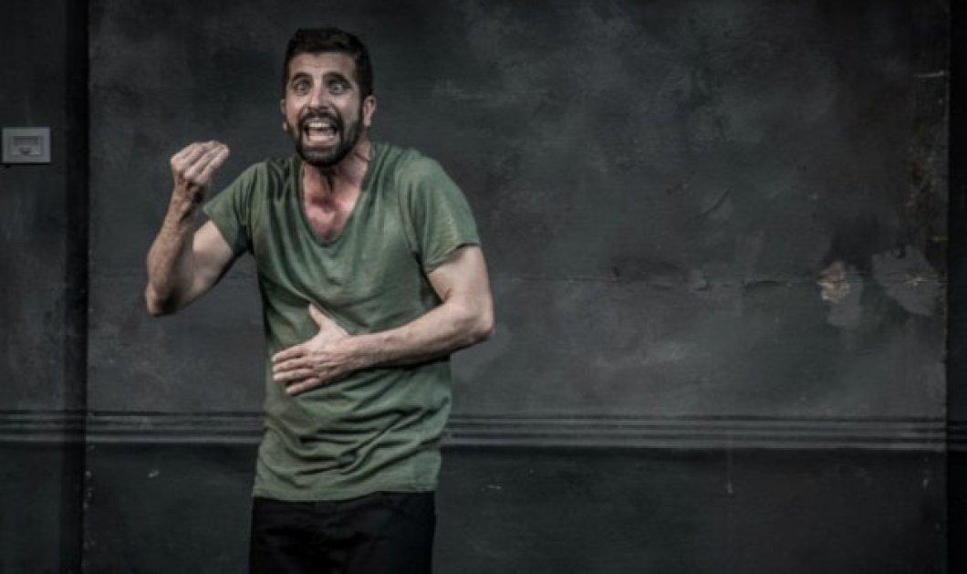 Δωρεάν θέατρο με το eirinika: Ο Θανάσης Βισκαδουράκης στον σαρωτικό κωμικό μονόλογο «Caveman» στο Coronet - Κυρίως Φωτογραφία - Gallery - Video