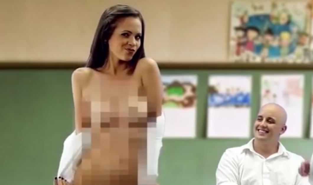 Βίντεο: Ισπανίδες δασκάλες κάνουν μαθήματα Αγγλικών... ολόγυμνες για να προσελκύσουν τους μαθητές - Κυρίως Φωτογραφία - Gallery - Video