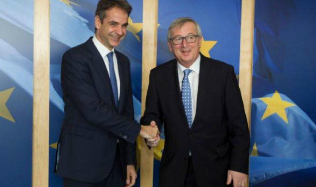 Κυριάκος Μητσοτάκης: Υπάρχει σημαντική πρόοδος στην επίτευξη των δεσμεύσεων που έχει αναλάβει η Ελλάδα απέναντι στην Ε.Ε - Κυρίως Φωτογραφία - Gallery - Video