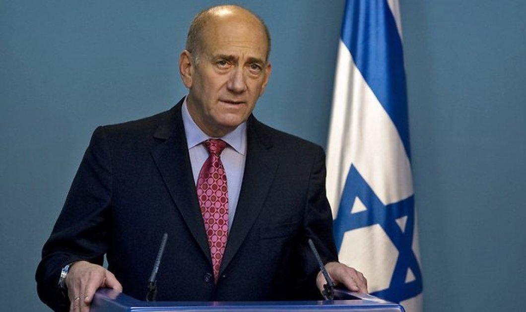 Είδηση – στολίδι: Στη φυλακή σήμερα ο πρώην πρωθυπουργός του Ισραήλ για διαφθορά   - Κυρίως Φωτογραφία - Gallery - Video