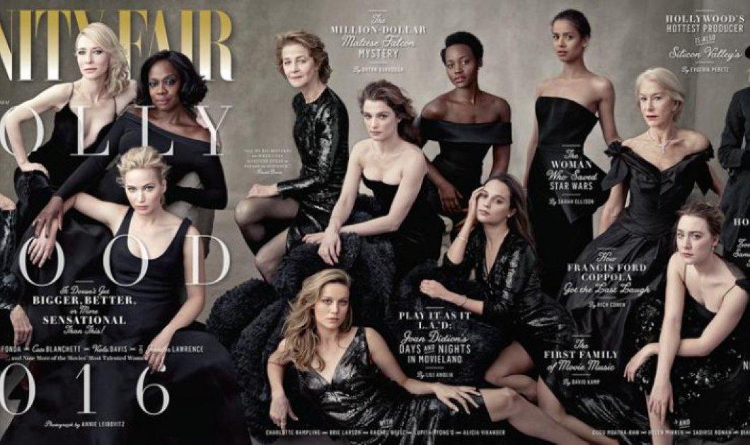 Η Dream Team του Hollywood: Οι 13 πιο διάσημες ηθοποιοί εκθαμβωτικές στο Vanity Fair - Κυρίως Φωτογραφία - Gallery - Video