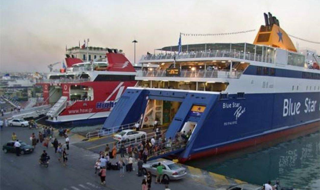 Κανονικά πραγματοποιούνται και πάλι τα δρομολόγια των πλοίων από τα λιμάνια της Αττικής - Κυρίως Φωτογραφία - Gallery - Video