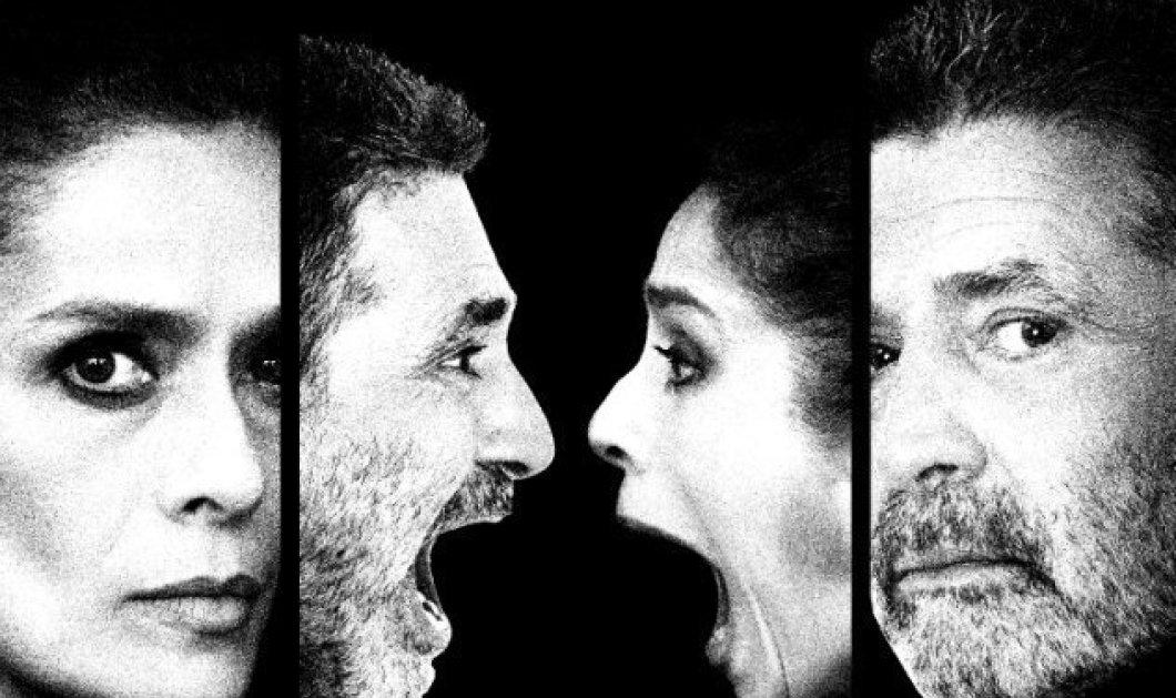 Δωρεάν θέατρο με το eirinika: Το ξεχωριστό έργο «Ο άνθρωπος με τις διασυνδέσεις» στη σκηνή του Άλμα - Κυρίως Φωτογραφία - Gallery - Video