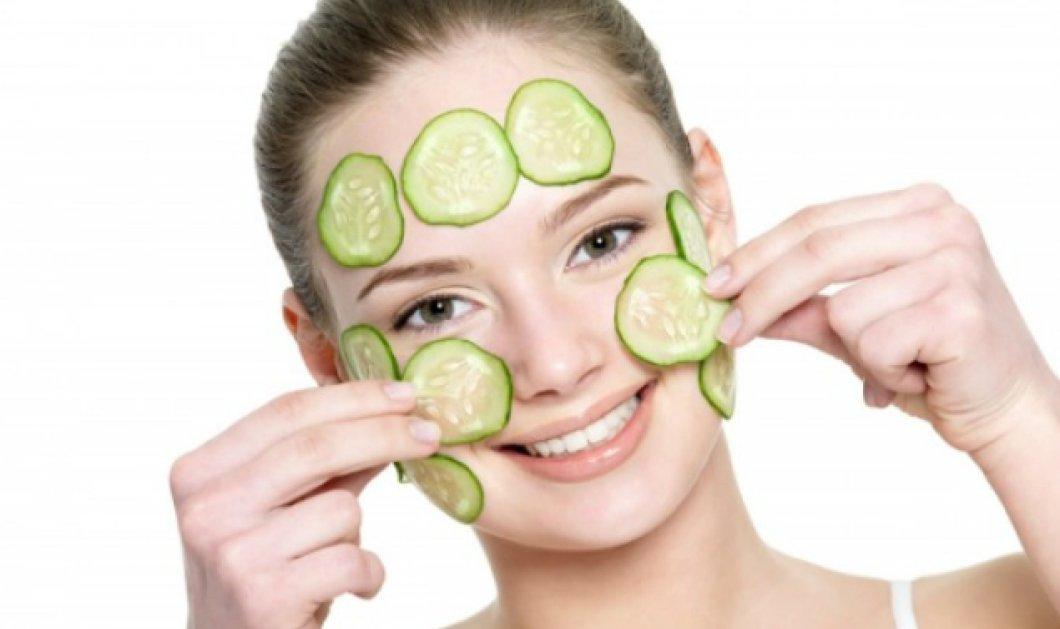 4 φυσικές μάσκες για ξεκούραστα & λαμπερά μάτια - Oι homemade λύσεις - Κυρίως Φωτογραφία - Gallery - Video