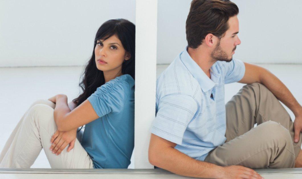 Με αυτό το τεστ θα καταλάβετε αν είστε σε... καλό δρόμο για το διαζύγιο σας - Κυρίως Φωτογραφία - Gallery - Video