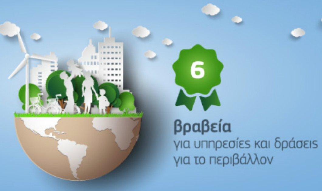Το περιβάλλον προτεραιότητα για τον Όμιλο OTE - Πολλαπλές διακρίσεις για τις δράσεις βελτίωσης των περιβαλλοντικών επιδόσεων - Κυρίως Φωτογραφία - Gallery - Video