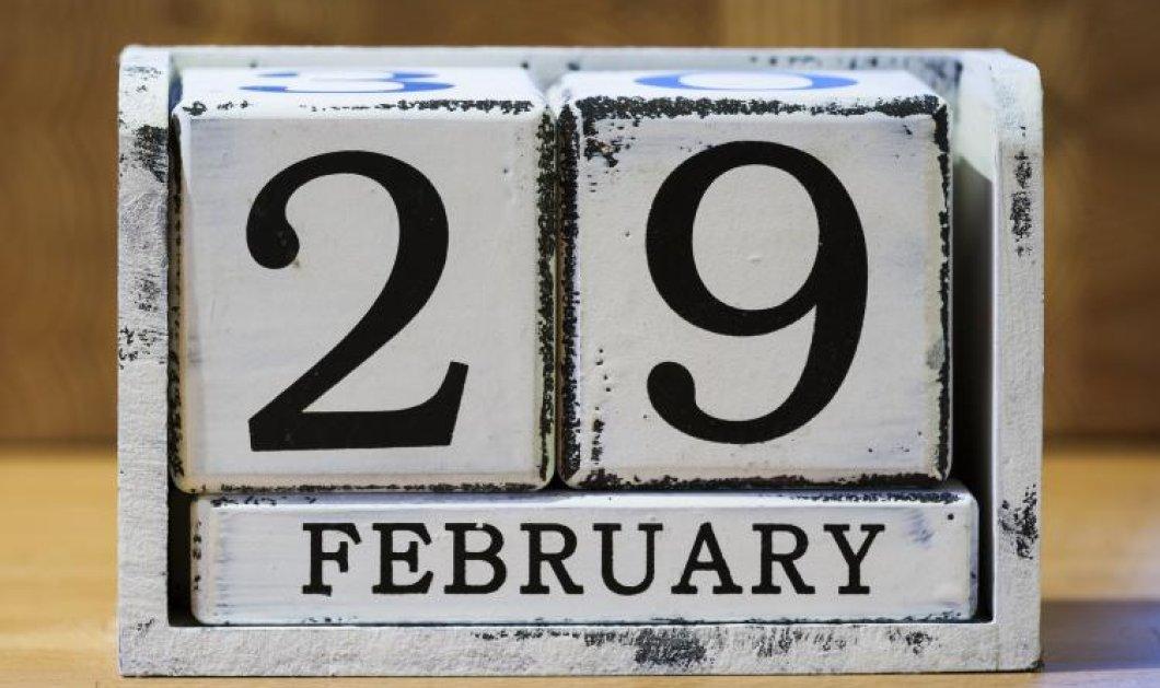 Γιατί αυτή τη Δευτέρα ο Φεβρουάριος έχει 29 και γιατί το 2016 είναι δίσεκτο έτος; - Κυρίως Φωτογραφία - Gallery - Video