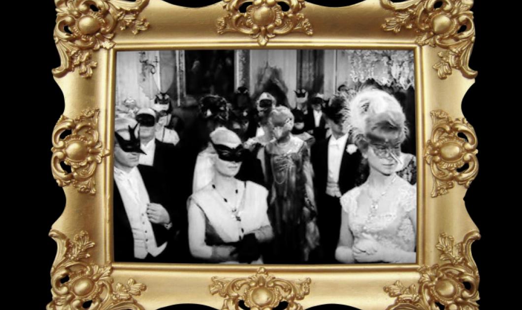 """""""Η Αθήνα του ΄30"""": Ένα μοναδικό αποκριάτικο φιλανθρωπικό Gala από την Lifeline Hellas - Κυρίως Φωτογραφία - Gallery - Video"""