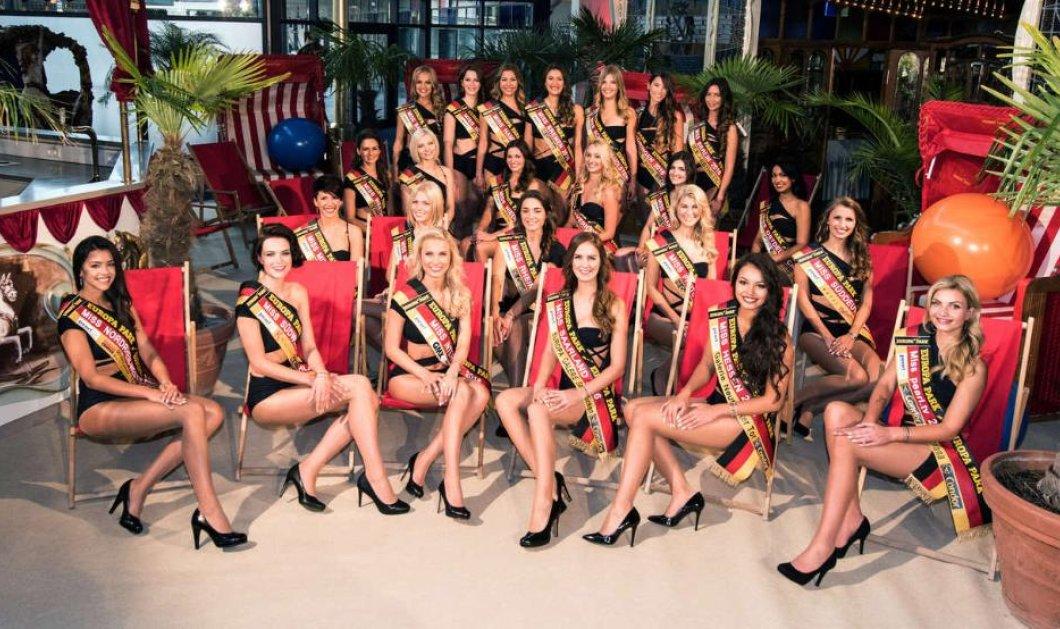 Αυτές είναι οι 24 ωραιότερες της Γερμανίας - Ποια Miss Germany; 5.000 καλλονές από όλα τα κρατίδια  - Κυρίως Φωτογραφία - Gallery - Video