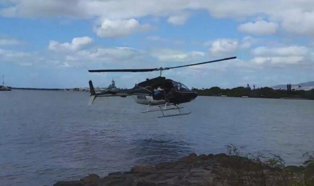 Βίντεο: Η στιγμή της πτώσης & συντριβής ελικοπτέρου στην θάλασσα του Pearl Harbor - Κυρίως Φωτογραφία - Gallery - Video