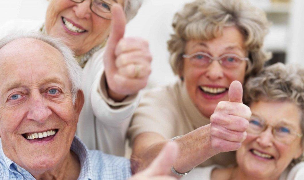 Είστε άνω των 65; Κερδίσατε! Δυστυχείς οι 49 - 50 - Ευτυχείς οι 65- 79 - Κυρίως Φωτογραφία - Gallery - Video