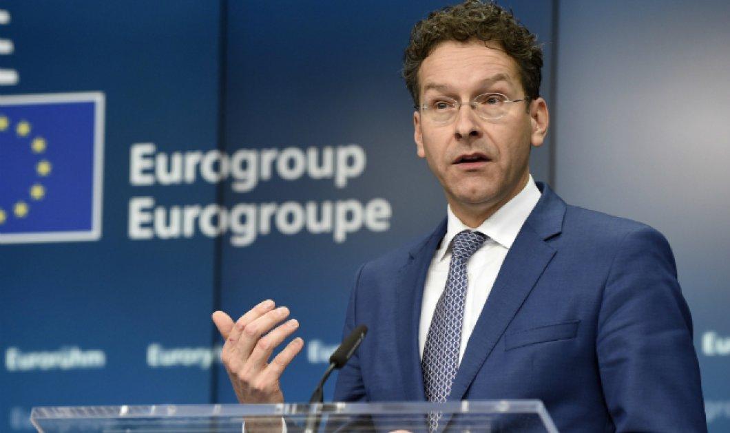 Ντάισελμπλουμ πριν το Eurogroup: Δεν ισχύει ότι έχουν εκτροχιαστεί οι διαπραγματεύσεις με την Ελλάδα - Κυρίως Φωτογραφία - Gallery - Video