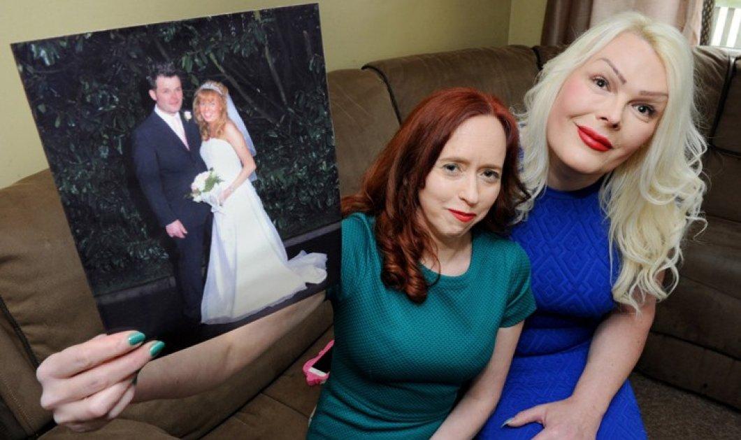 Απίστευτη ιστορία: O σύζυγος της έγινε γυναίκα και τώρα ψάχνουν μαζί τον τέλειο άνδρα - Κυρίως Φωτογραφία - Gallery - Video