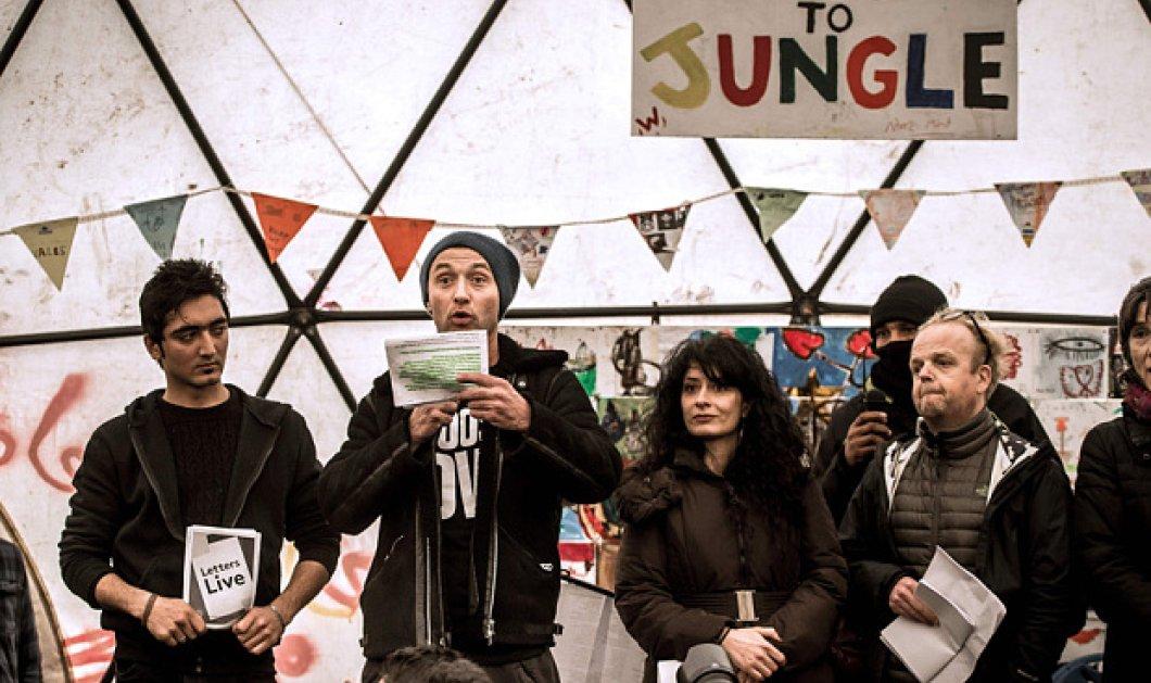 """Ο διάσημος ηθοποιός Τζούντ Λο πήγε στην """"Ζούγκλα"""" με τους πρόσφυγες του Καλαί (pics & vid) - Κυρίως Φωτογραφία - Gallery - Video"""