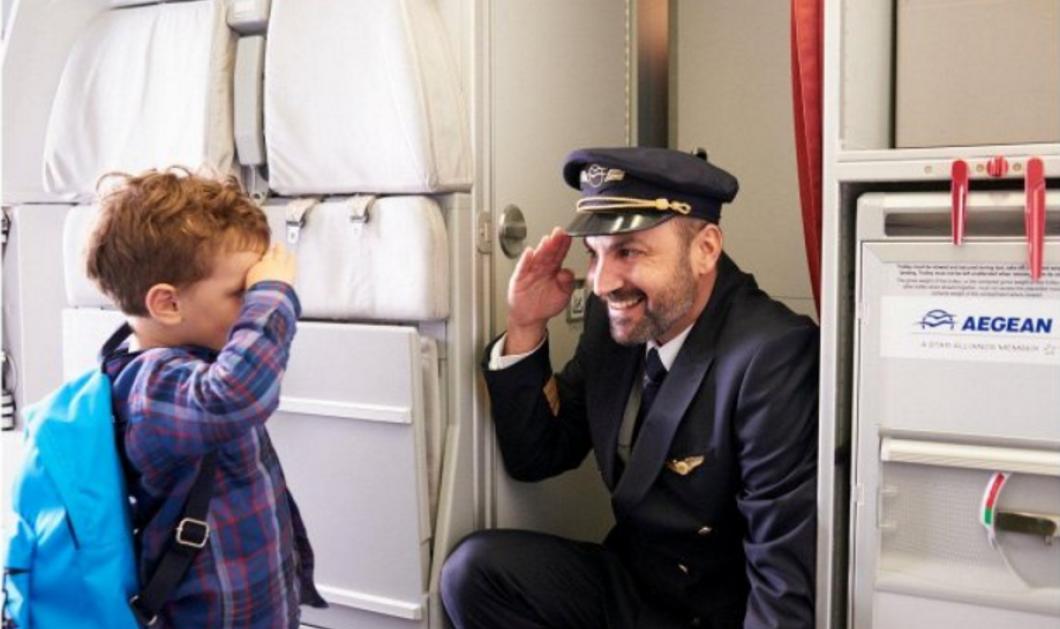 ΑEGEAN For Families: Το ταξίδι με όλη την οικογένεια γίνεται πιο ευτυχισμένο πιο διασκεδαστικό με απίθανες νέες υπηρεσίες - Δείτε πως  - Κυρίως Φωτογραφία - Gallery - Video
