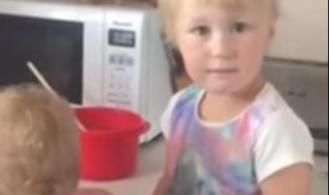 «Μαμά, έκανα το αδερφάκι μου ζέβρα... με ανεξίτηλο» - Βίντεο για γέλια μέχρι δακρύων - Κυρίως Φωτογραφία - Gallery - Video