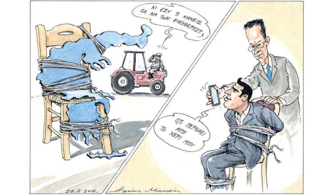 Σκίτσο του Ηλία Μακρή: Η Ελλάδα εγκλωβισμένη στα χέρια των Ευρωπαίων & ο  Τσίπρας παγιδευμένος  - Κυρίως Φωτογραφία - Gallery - Video