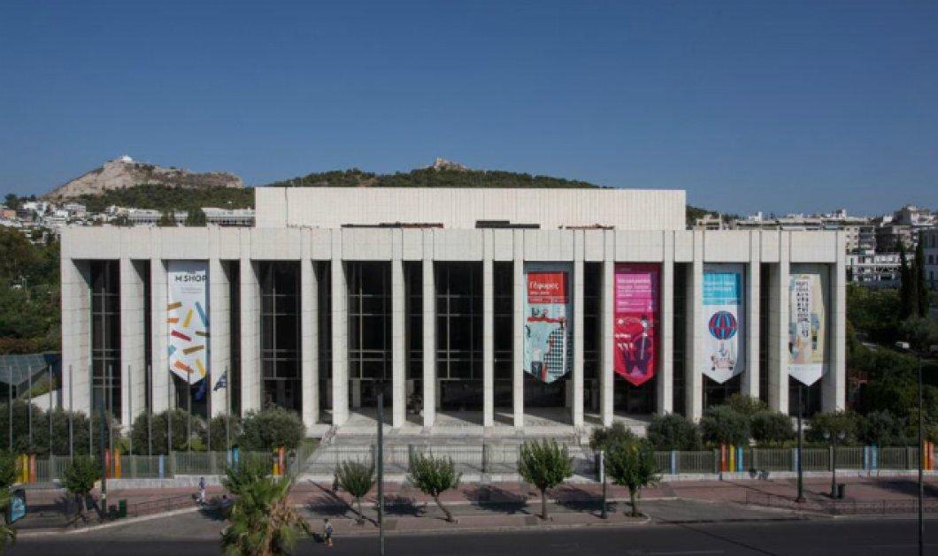 Όλη η τροπολογία: Πως περνάει το Μέγαρο Μουσικής στο Δημόσιο μαζί με τα υπέρογκα χρέη του - Κυρίως Φωτογραφία - Gallery - Video
