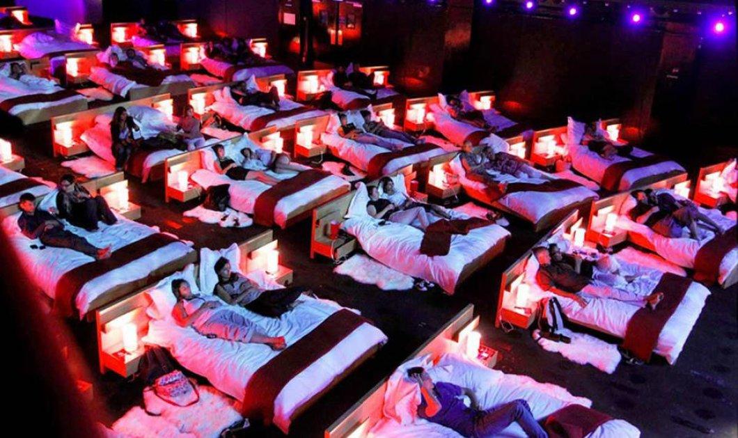 Απίστευτες κινηματογραφικές αίθουσες σε σημεία μοναδικά σε ολόκληρο τον κόσμο - Κυρίως Φωτογραφία - Gallery - Video