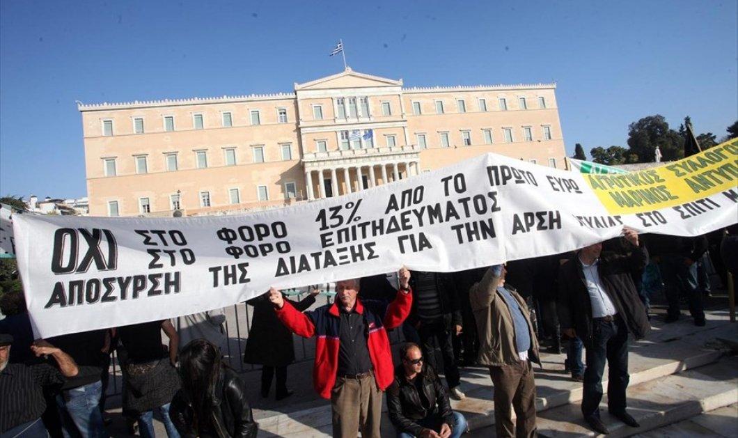 Σε πολιορκία η Αθήνα: Με πούλμαν, καράβια & τρακτέρ οι αγρότες από όλη την Ελλάδα στο κέντρο  - Κυρίως Φωτογραφία - Gallery - Video