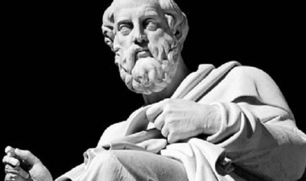 "Good News: Το πιο διαβασμένο βιβλίο στα κορυφαία Πανεπιστήμια η ""Πολιτεία"" του Πλάτωνα   - Κυρίως Φωτογραφία - Gallery - Video"